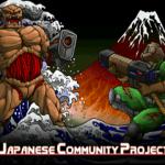 Japanese Community Project